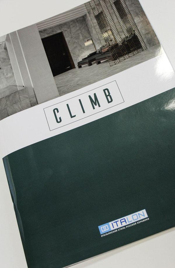 Italon Climb Lancio